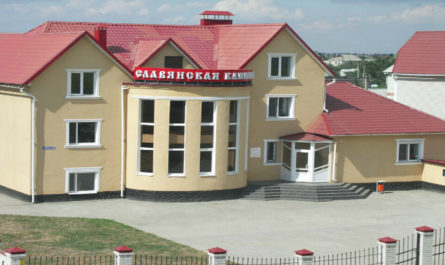 Похудеть в Славянской клинике